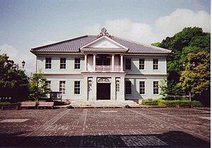 Ryukoku University - Jushinkan in Seta campus