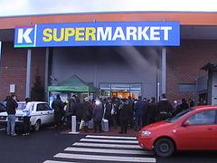 K-Supermarket Kauppatori Rovaniemi