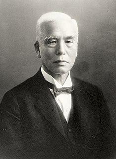 Kintarō Hattori Japanese watchmaker