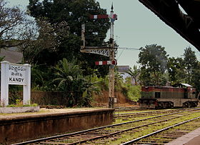 Image illustrative de l'article Gare de Kandy