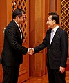KOCIS Korea-Ecuador summit meeting (4972257227).jpg