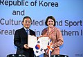 KOCIS Korea President Park London Korean FilmFestival 09 (10848938245).jpg