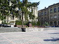 KPI-Paton-monument.jpg