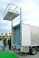 K T Vertical-Gate 001.JPG