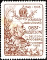Kaiser-Jubiläums-Obstschau Deutschlandsberg 1908 Vignette braun.jpg