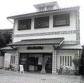 Kake museum.jpg