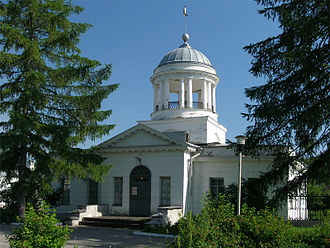 Kamensk-Uralsky - Building of administration of the State iron foundry