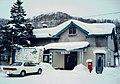 Kamisunagawa Station 940106.jpg
