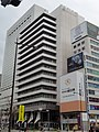 Kansai Urban Banking Corporation Headquarters on 28th March 2019.jpg