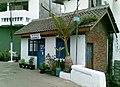 Kantor RW 12, Bangunrejo, Kricak( Tegalrejo, Yogyakarta 55242 - panoramio.jpg