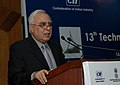 Kapil Sibal addressing at the inauguration of New & Emerging Technologies Global Partnership Opportunities at the 13th Technology Summit and Technology Platform, in New Delhi on November 14, 2007.jpg