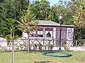 Kargıcak Belediyesi, Kargıcak-Alanya-Antalya, Turkey - panoramio (37).jpg