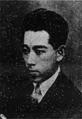 Kashichi Shimada 1923.png