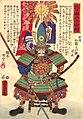 Kato KazuenoKami2.jpg