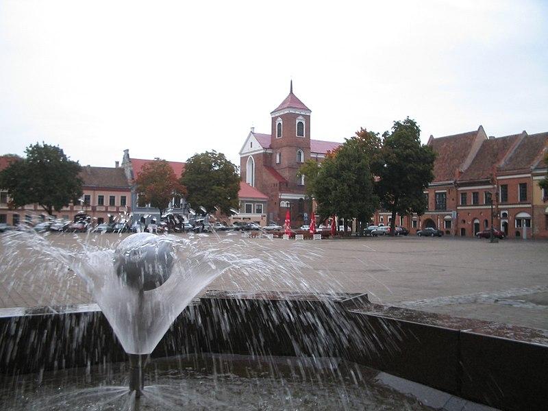 File:Kaunas-City Hall Square.jpg
