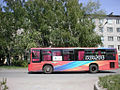 Kazan-higer-bus-universiade.jpg