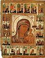 Kazanskaya icon, Murom.jpeg