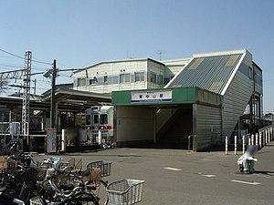Higashi-Nakayama Station - Higashi-Nakayama Station