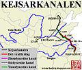 Kejsarkanalen 2014-01-05.jpg