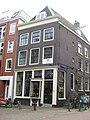 Kerkstraat 146 Amsterdam.jpg