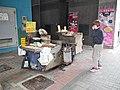Keung's Uncle Fried Chestnut Cart in Hong Kong.jpg