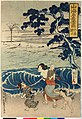 Kii, kujira 紀伊鯨 (All the Famous Products of Land and Sea) (BM 2008,3037.03402).jpg