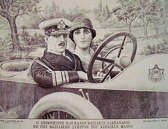 Alexandra of Yugoslavia - Lithograph of King Alexander of Greece and Aspasia Manos, Alexandra's parents, ca. 1920.