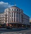 Kirava street (Minsk) p06 — Crowne plaza hotel with casino.jpg