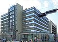 Kokura-kita Ward Office.jpg