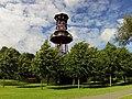 Kong Frederik IX's Klokkespil.jpg
