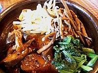 Kuchnia Koreanska Kompletna Informacja I Sprzedaz Online Z
