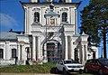 KrasnoyeGate 001 8410.jpg