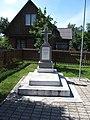 Krokšlys, Lithuania - panoramio.jpg