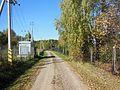 Kungursky District, Perm Krai, Russia - panoramio (252).jpg