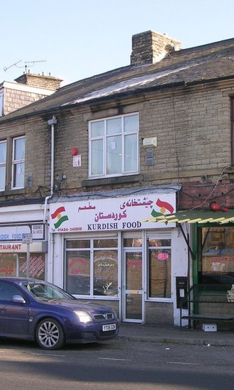 Kurdish alphabets - Kurdish restaurant sign in England, with sign written in Arabic script and English