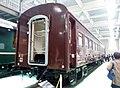 Kyoto Railway Museum (24) - JNR 43 series passenger car Oha 46-13.jpg
