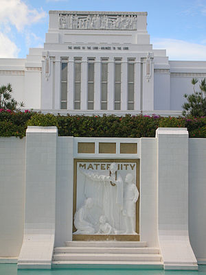 Laie Hawaii Temple - Maternity Fountain