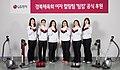 LG전자, '올림픽 銀' 여자 컬링팀 공식 후원.jpg