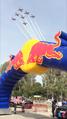 La Patrulla Águila sobrevuela el circuito de Jerez.png