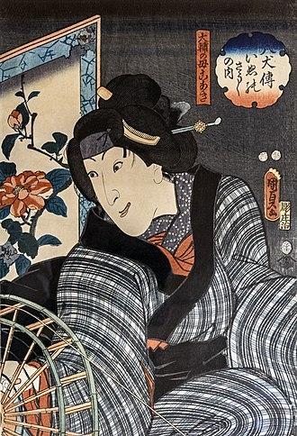 Utagawa Kunisada II - Image: Labit – L'acteur Iwai Hanshirô dans le rôle de Koaki par Utagawa Kunisada II