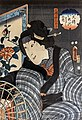 Labit – L'acteur Iwai Hanshirô dans le rôle de Koaki par Utagawa Kunisada II.jpg