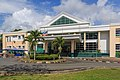 Lahad-Datu Sabah Sabah-State-Library-Lahad-Datu-Branch-01.jpg