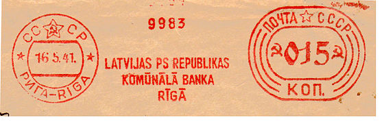 Latvia stamp type B5.jpg