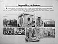 Le pavillon de lAlma (musée Rodin) (5266762613).jpg
