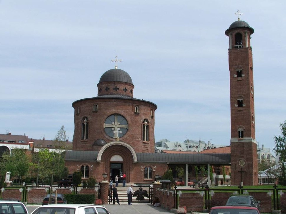 Le temple de Saint Vasilije Ostroški à Belgrade