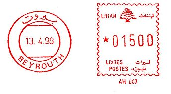 Lebanon stamp type 10.jpg