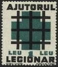 Legionary stamp