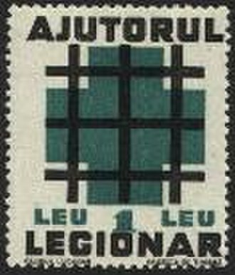 Noua Dreaptă - Stamp bearing the symbol of the Iron Guard over a green cross that stood for one of its humanitarian ventures.
