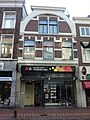 Leiden - Breestraat 171.jpg