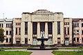 Lenin Palace of Culture.JPG
